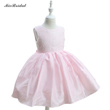 2016 Sweet Pink Lace Flower Girl Dresses for Wedding Children Lovely Princess Ball Gown Tutu First Communion Dress WF-142