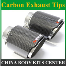 2 PCS: IN63mm OUT101mm NEW Model Akrapovic Glossy Carbon Fiber + Stainless Steel For AK Car Carbon Exhaust Tips Tail Pipes