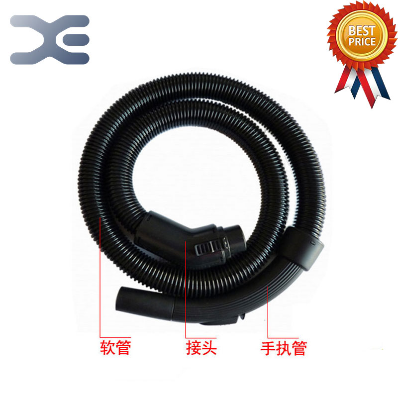 High Quality Adaptation For Haier Small Fresh Air Vacuum Cleaner Accessories Hose Suction Pipe ZW1000-7 / 1200-10
