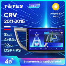 TEYES CC2 Штатная магнитола для Хонда ЦРВ ЦР-В 4 Honda CRV CR-V 4 RM RE 2011 2012 Android 8.1, до 8-ЯДЕР, до 4+ 64ГБ 32EQ+ DSP 2DIN автомагнитола 2 DIN DVD GPS мультимедиа автомобиля головное устройство