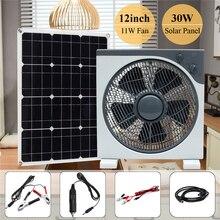 New 12inch11W DC12V Fan With1.2m DC-crocodile clip line USB 30WDC 5V Solar panel Three-speed adjustment Silent Portable fan