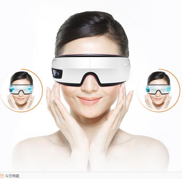 Wireless eye massager the instrument that shield an eye eye massager massager charge air pressure and mp3 eye massager polar vol 2 eye for an eye