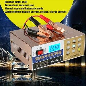 Image 3 - スマート自動 12v/24v車蓄電池充電器液晶 5 段インテリジェントパルス修理鉛酸リチウム電池 6 100AH