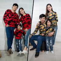 Camouflage Long Sleeve Christmas Sweaters Family Mother Son Outfits