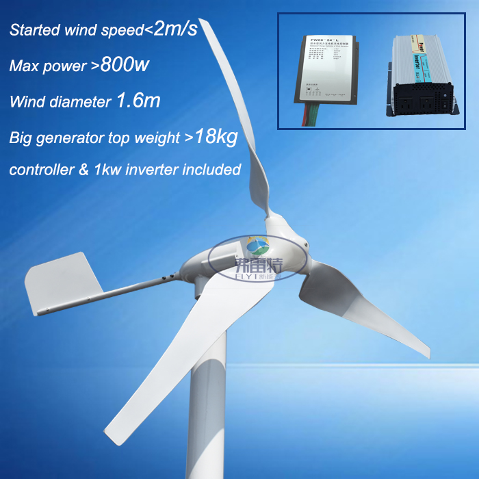 hot selling 600w MAX 800w wind generator with 600w wind charge controller and 1000w pure sine wave inverter maylar 2016 hot selling 3 blades dc24v 200w full auto control of sine wave wind generator