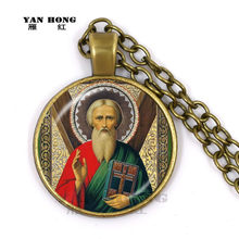 Orthodox Church, Chapel, Glass Necklace. 25 mm. May God bring you good luck, peace, happiness and the best gift.(China)