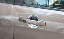 ABS Chrome Car Door Handle Bowl Covers Guard Cover 4pcs/set For Land Rover LR4 Discovery 4 2010 2011 2012 2013 2014 2015
