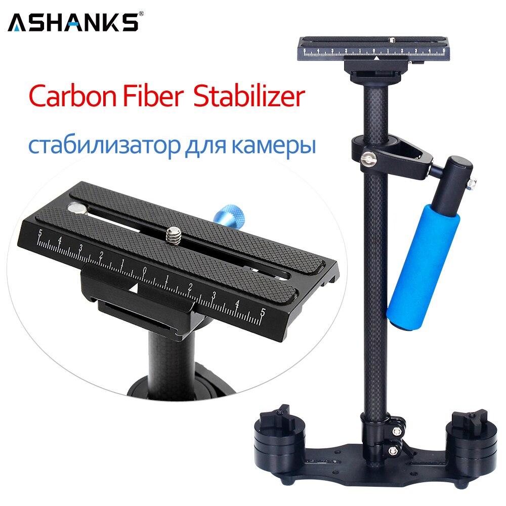 ASHANKS Dslr Steadicam 24 /60 см S60C углерода волокно Ручной Стабилизатор для DSLR видео камера и DV штатив видерегистритора