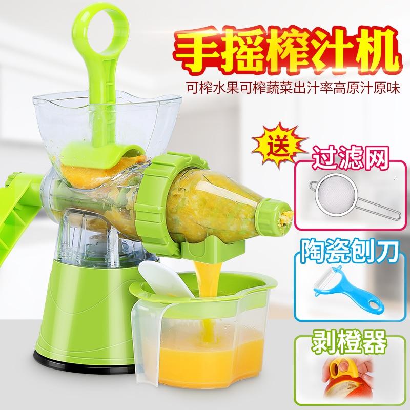 Household manual mini multifunctional fruit and vegetableer juicer healthy mini manual juicer with good price