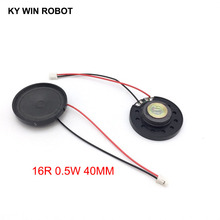 2pcs/lot New Ultra-thin Toy-car horn 16 ohms 0.5 watt 0.5W 16R speaker Diameter 40MM 4CM with PH2.0 terminal wire length 10CM