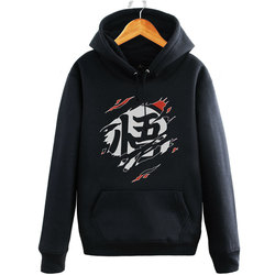 xinyu high quality dragon ball goku hoodie dragon ball z cosplay costume hooded jacket coat.jpg 250x250