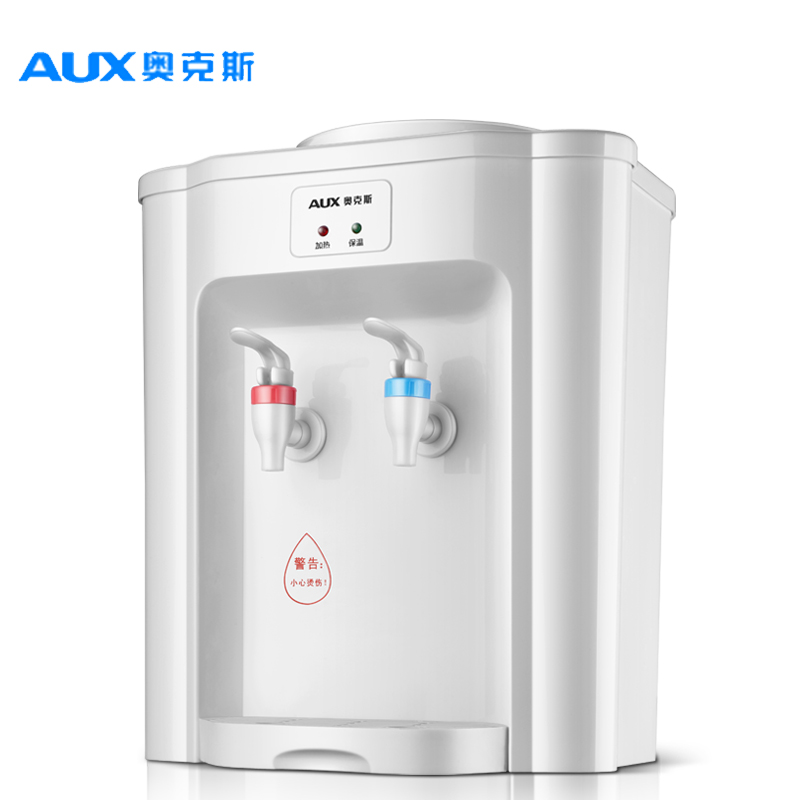 2018 Household Table Water Dispenser Refrigeration Heat Mini Ice Heating Energy Saving Mute Tea Machine