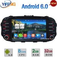 Octa Núcleo 2 GB RAM 32 GB ROM Android 6.0 3G/4G WI-FI DAB + RDS USB Rádio Do Carro DVD Player De Vídeo de Navegação GPS Para Kia Soul 2013 2014