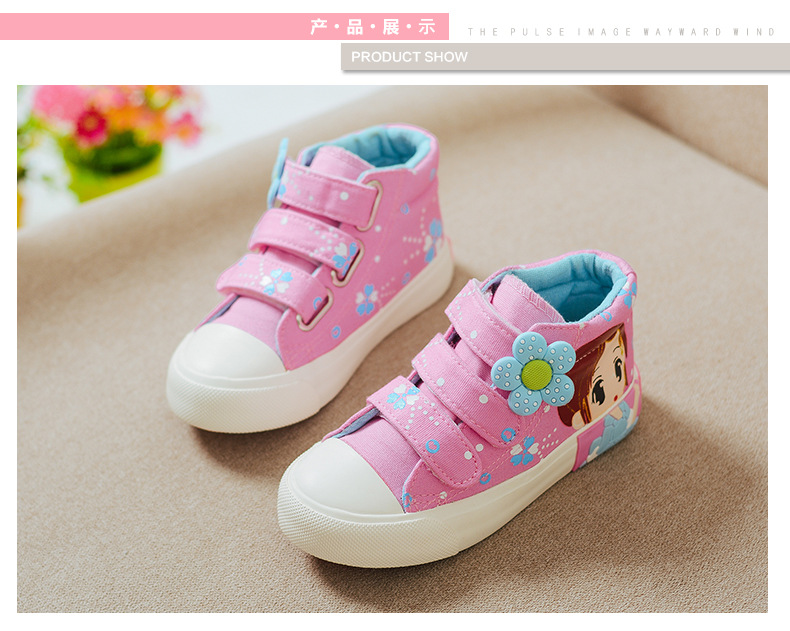 19 Spring Autumn Children Canvas Shoes Girls Fashion Sneakers 3 Colors High Baby Casual Shoes Breathable Princess Shoes 3