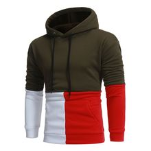 Brand 2017 New Autumn Hoodie Casual Hoodies Men Fashion Tracksuit Male Sweatshirt Hoody Mens Purpose Tour