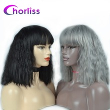 дешево✲  Chorliss Короткие синтетические полные парики Боба Челка Волна на воде Регулируемый женский парик  Луч�