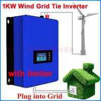新世代1000ワットmppt風グリッドタイインバーター1kw内蔵リミッター+ダンプ負荷抵抗3相48ボルト風力タービン発電機