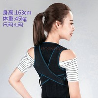 Correcting Hunchback Hunch Back Correction Belt Male And Female Adult Posture Corrections With Spinal Body Care Tool Hot Sale