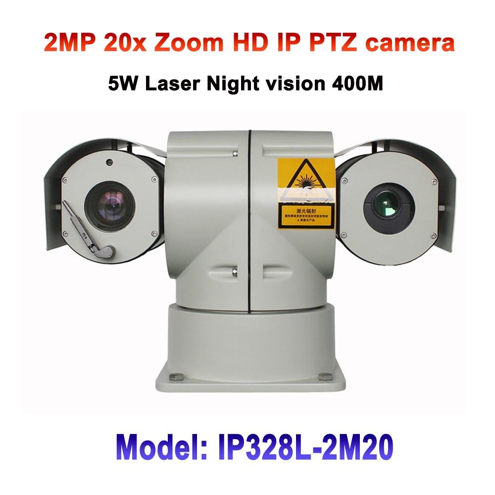 IP328L-2M20 1360905