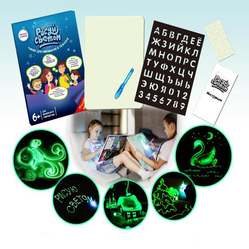 Night Light PVC Drawing Board Light In Dark Sketchpad Luminous Drawing Painting Writing Pad Set In Box Children Birthday Gift