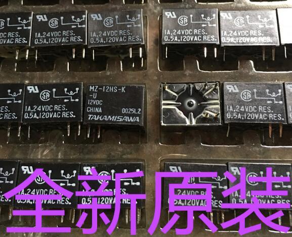 HOT NEW relay MZ-12HS-K -U MZ-12HS-K-U 1A 5PIN цены онлайн