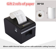 Gift 2 rolls of paper+ high-quality 80mm thermal Small ticket receipt printer automatic cutting printing USB or Ethernet port 1 wired scanner 1thermal paper pos thermal of high quality 80mm thermal receipt printer xp 200 ii automatic cutting machine