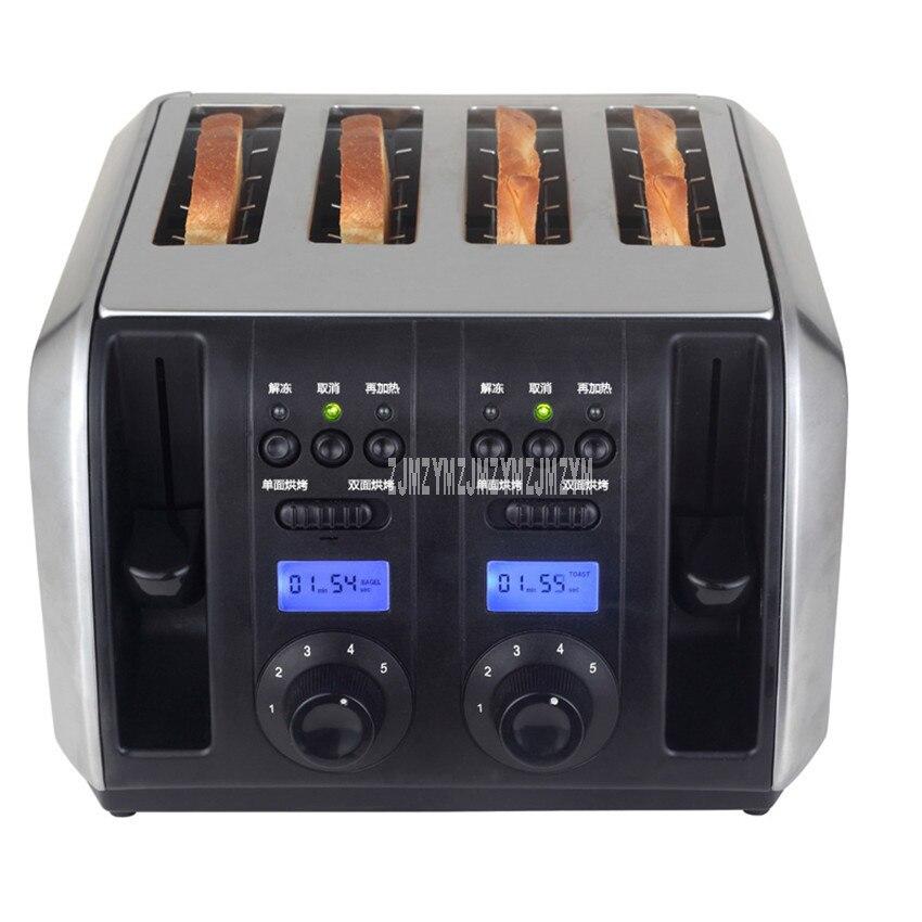 Нержавеющая сталь хлебопечка машина один/двойной хлеб боковой электрический тостер автоматический завтрак тост сэндвич-мейкер - Цвет: Черный