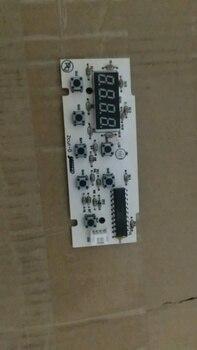 ZCUT-9GR Key board, circuit board, electronic version
