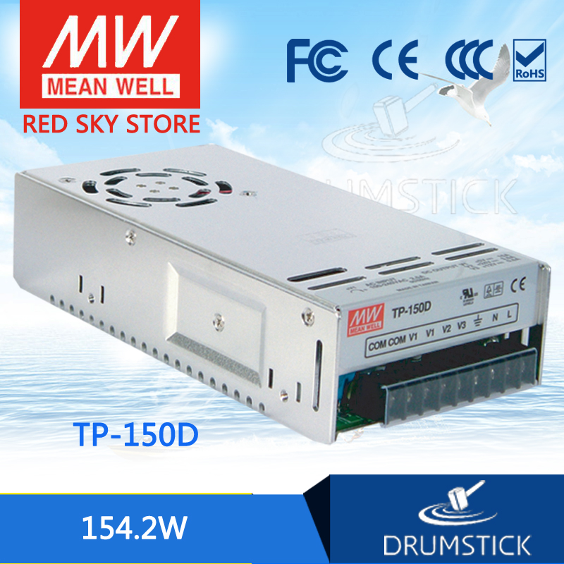 Hot sale MEAN WELL TP-150D meanwell TP-150 154.2W Triple Output with PFC Function Power Supply original mean well tp 150b meanwell tp 150 148 2w triple output with pfc function power supply