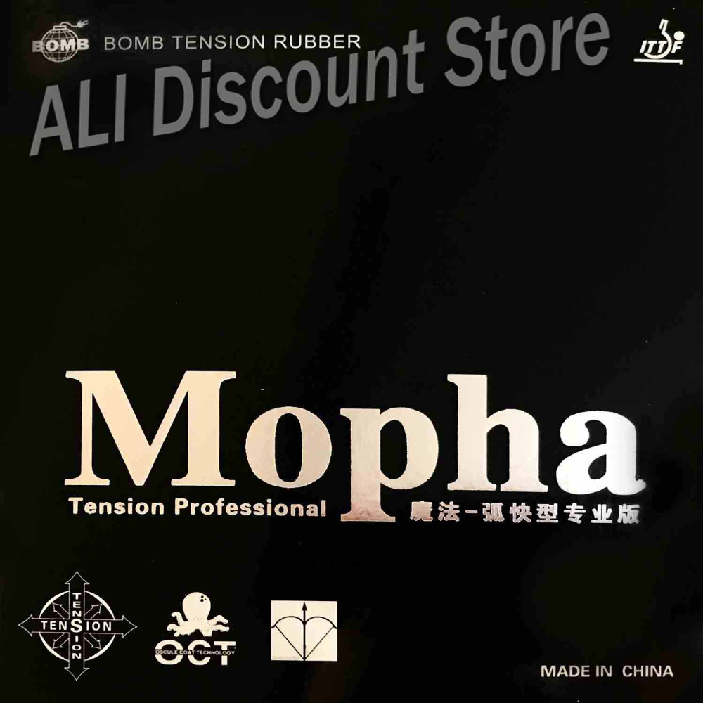 Bom Mopha Pro Ketegangan (Professional) Pip-In Ping Pong (PingPong) Getah Dengan Sponge