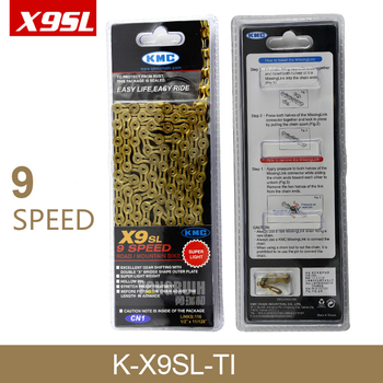 KMC X9SL MTB Mountain Road Bike Chain 9 speed 9S Double X Super Excellent Light Gold Silver Color Bicycle Chains