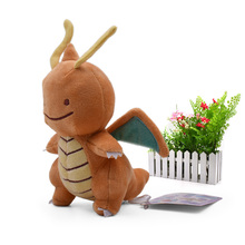 14 cm Anime Cute Cartoon Q version Dragonite Stuffed Plush Soft Animal Doll Baby Toy Christmas Gift For Children