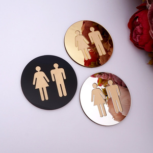 5mm 3D Acrylic Mirror Round To