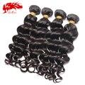 Tecelagem brasileira 4 bundles 100% não transformados virgin Brasileiro do cabelo humano tecer onda Natural ou Mais Onda