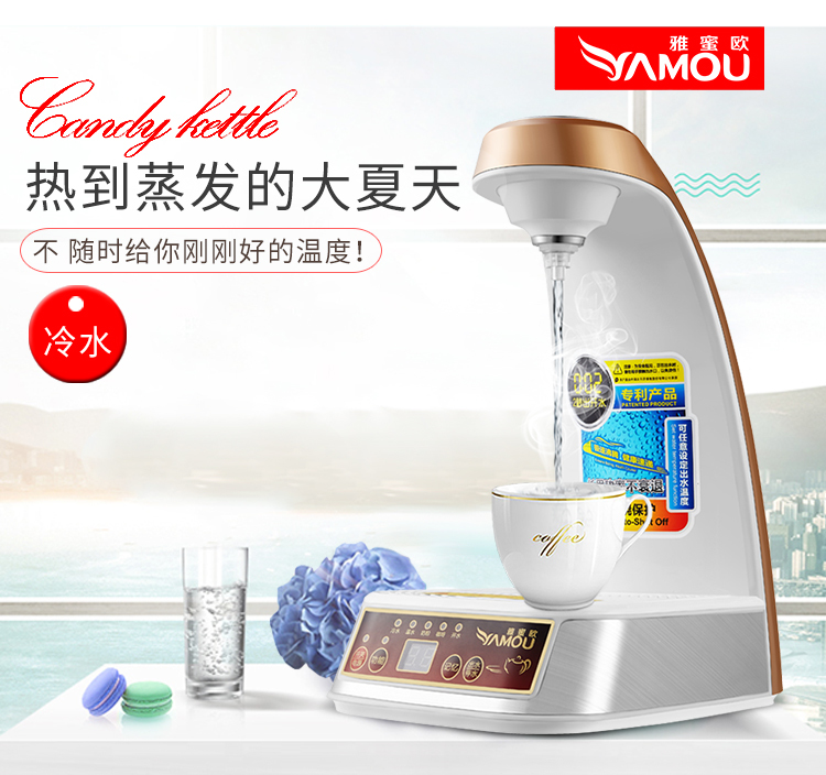 Water Dispenser Type Benchtop Intelligence Household Bottled Speed Of Water Current Heat Automatic  Machine Desktop 13