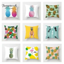 Fuwatacchi Tropical Plant Cushion Cover Flamingo  Soft Throw Pillow Decorative Sofa Case Pillowcase