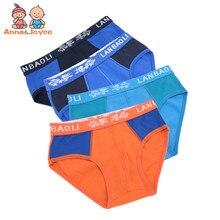 Children's Underwear Cartoon Briefs Boys Cotton Soft 3-To-12years 10pc Three-Yards Comfortable