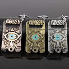 dongsheng Anime Yugioh Millenium Key Chains Yu-Gi-Oh Pendant Yu Gi Oh Cosplay Pyramid Egyptian Eye Of Horus Keyring Men Gift -50(China)