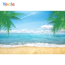 Yeele Summer Seascape Party Waves Cloud Room Decor Photography Backdrops Personalized Photographic Backgrounds For Photo Studio