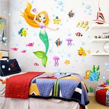 Mermaid Princess Wall Decal Sticker Home Decor DIY Removable Art Vinyl Mural For Kids Room/Bathroom/Girls/kindergarten QTB356
