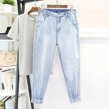 Boyfriend Jeans For Women Harem Jeans Denim Pants Ladies High Waist Bleached Vintage Denim Trousers Plus Size XL-5XL ripped bleached denim pants
