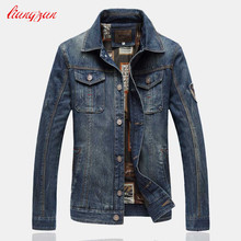 Men Denim Jacket Coats Korean Style Casual Jacket Brand Plus Size XXL-7XL Slim Fit New Denim Jean Overcoats SL-K178