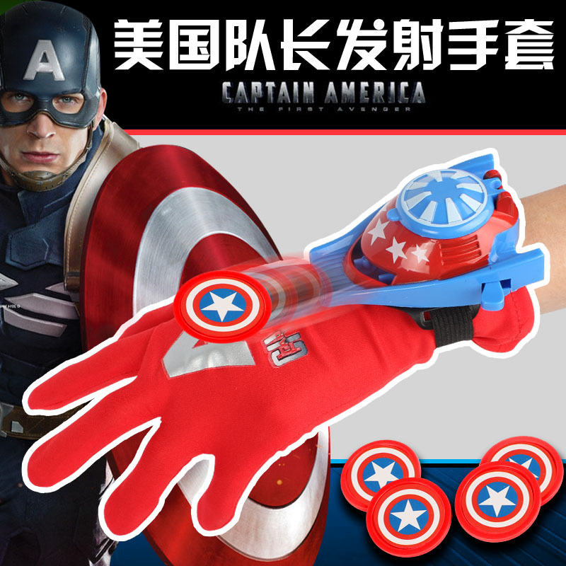 Hot Avenger Super Hero Cosplay Captain America Steve Rogers Gambar - Mainan lucu - Foto 3