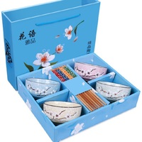 Vaisselle en céramique ensemble la maison manger un bol Japonais creative personnalité bol cadeau boîtes vaisselle bol cadeau de mariage