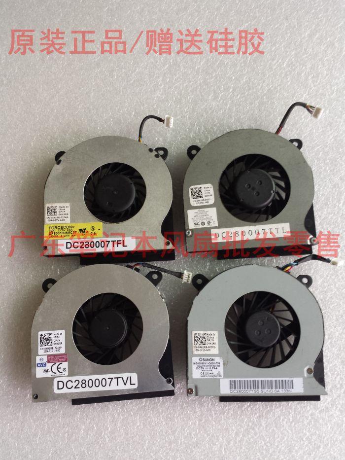 Бесплатная доставка оригинальный E6410 вентилятор E6510 вентилятор для ноутбука 4H1RR 04H1RR