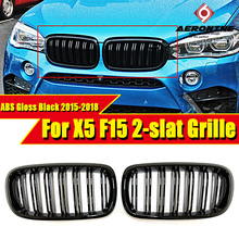 1 Pair X5 F15 Auto Car Front Bumper Grill Grille For BMW X Series Double 2 Line Slats ABS Gloss Black M Style Kidney 15-