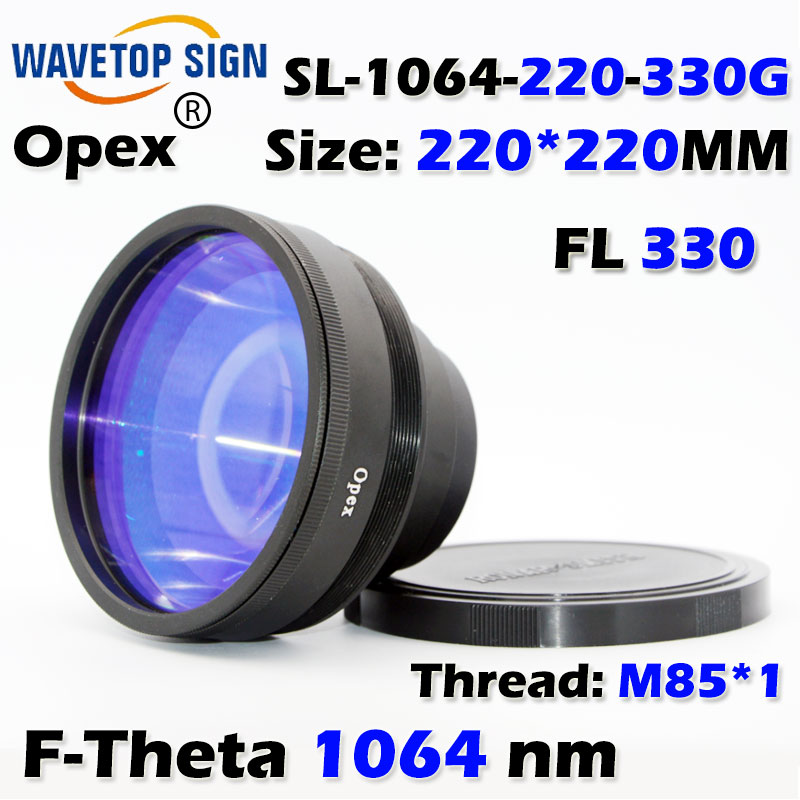 F-Theta 1064 nm  scan lens size 220*220mm  focus distance 330mm  use for fiber &yag laser mark machine 1064nm focus lens 70x70mm fiber scanning lens sl 1064 70 100g focus distance 100mm use for fiber yag laser mark machine