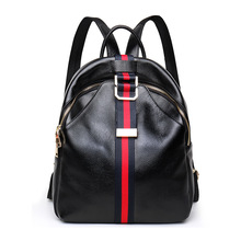 Womens Korean version of the cowhide simple atmosphere backpack Leather personality stripe fashion vertical paragraph wild back