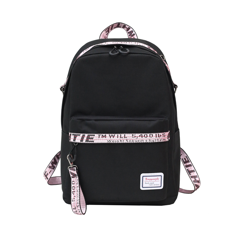 Fashion Backpack Women Leisure Back Pack Casual Travel Bags Fresh style student bag Large capacity waist line design