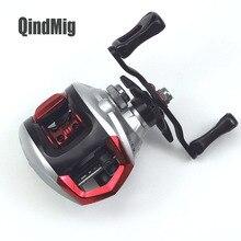 Newest 6.3:1 Gear Ratio 13+1BB High Speed Left / Right Hand Bait Casting Fishing Reel 4.5KG Drag 195G Baitcasting Fishing Wheel